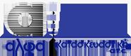 Άλφα Κατασκευαστική Λογότυπο